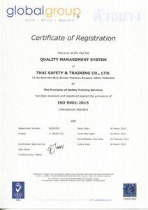 ISO 2019 -2022 ตัวอย่าง